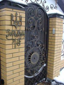 Кованые ворота фото №38